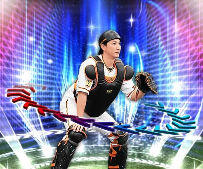 【プロスピA】2020エキサイティングプレイヤー第1弾 小林 誠司選手1