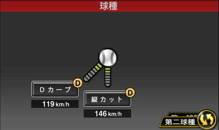 【プロスピA】2020エキサイティングプレイヤー第1弾 山岡 泰輔選手3