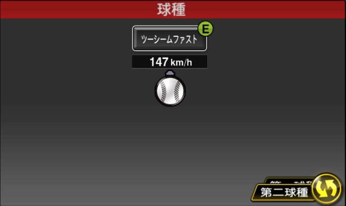 【プロスピA】2020エキサイティングプレイヤー第1弾 山崎 康晃選手3