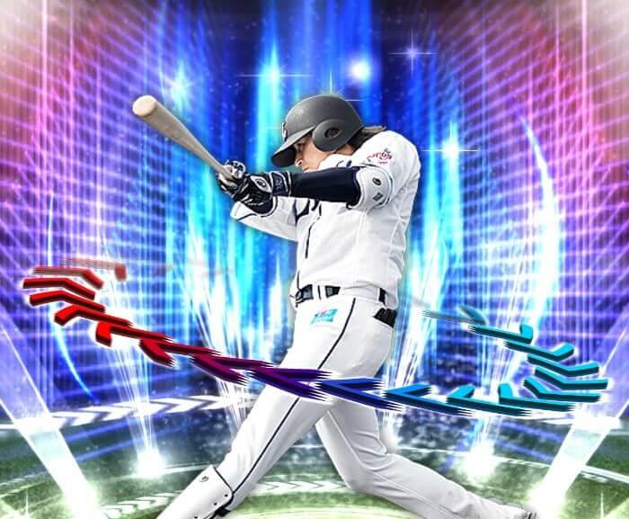 【プロスピA】2020エキサイティングプレイヤー第2弾 金子 侑司選手1