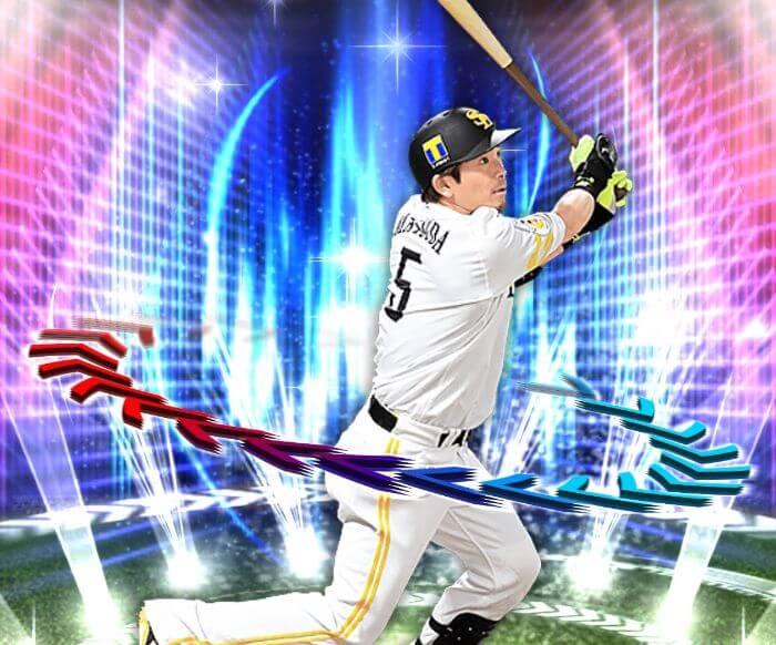【プロスピA】2020エキサイティングプレイヤー第2弾 松田 宣浩選手1