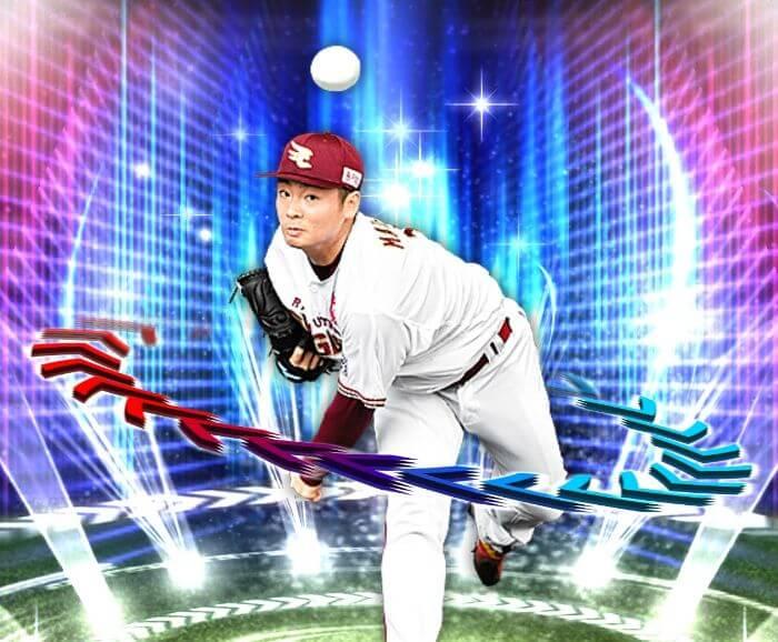 【プロスピA】2020エキサイティングプレイヤー第2弾 松田 宣浩選手