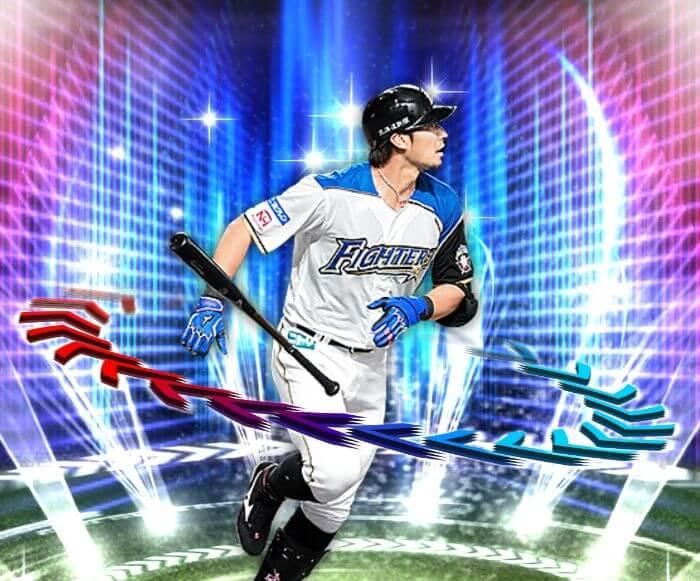 【プロスピA】2020エキサイティングプレイヤー第2弾 大田 泰示選手1