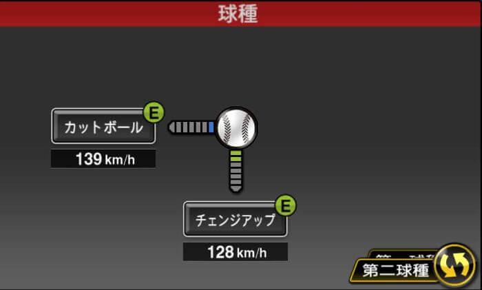 【プロスピA】2020プロスピセレクション第1弾 岩隈 久志投手3