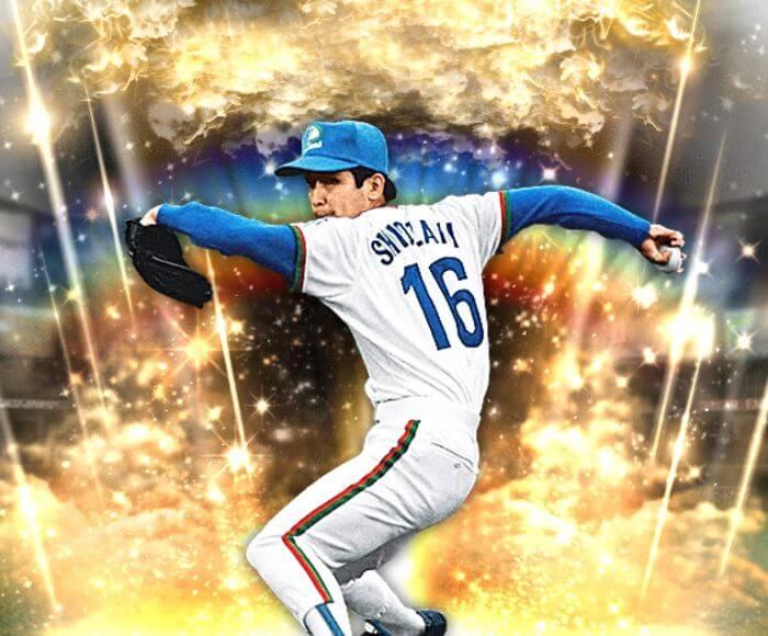 【プロスピA】2020 OB第3弾 潮崎 哲也投手